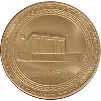Anıtkabir Hatıra Parası Limited Edition
